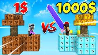 ISLA de LUCKY BLOCK de 1$ vs ISLA de LUCKY BLOCK DE 1000$ 😂 BATALLA DE SKYBLOCK EN MINECRAFT RETO