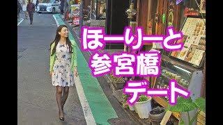 東京で不動産をお探しの方は動画が豊富な住建ハウジングのホームページ...