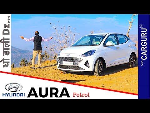 Hyundai AURA Petrol 🔥मज़ेदार Drive 🔥हिन्दी Review 🔥Price 🔥Ask CARGURU  🔥