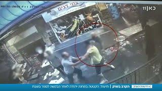 בגלל השבת: קטטה בין בעלי דוכנים בשוק בירושלים