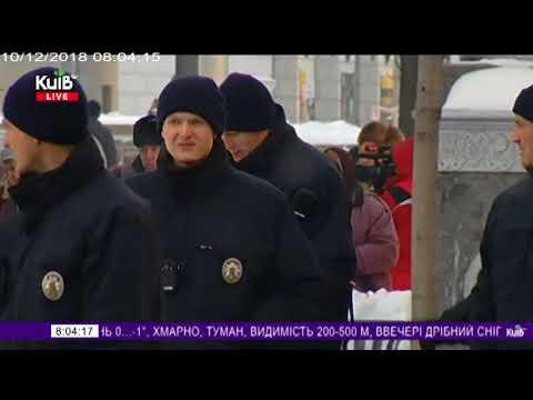 Телеканал Київ: 10.12.18 Столичні телевізійні новини 08.00