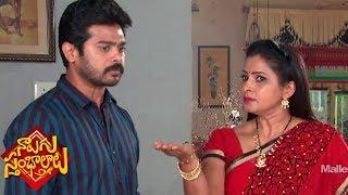 Naalugu Sthambalata Serial Promo - 11th November 2019 - Naalugu Sthambalata Telugu Serial
