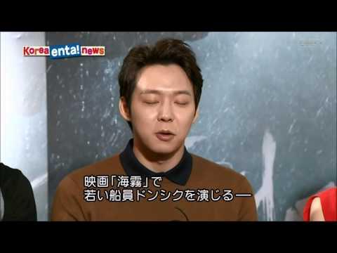JYJ JUST US ショーケース エンタメニュース