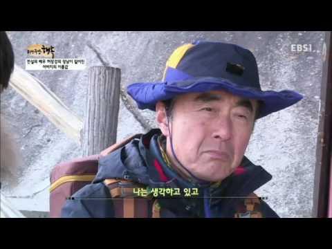 리얼극장 - 행복- 전설의 배우 허장강의 장남�