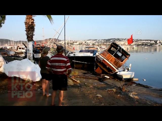 <h2><a href='https://webtv.eklogika.gr/o-sismos-stin-ko-prokalese-tsounami-stin-tourkia' target='_blank' title='Ο σεισμός στην Κω προκάλεσε τσουνάμι  στην Τουρκία'>Ο σεισμός στην Κω προκάλεσε τσουνάμι  στην Τουρκία</a></h2>