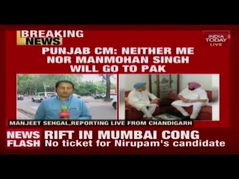 Punjab CM : Nethier Me Or Manmohan Singh Will Go For Kartarpur Corridor Ceremony