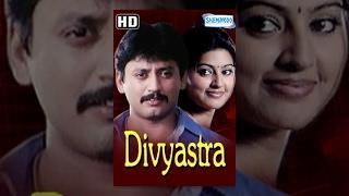Divyashtra (Dubbed)