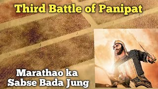 Third Battle Of Panipat A Decisive War Fought In History Of India