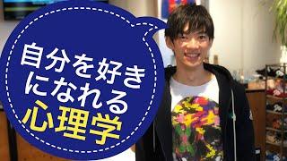後半は→http://sp.nicovideo.jp/watch/1528995816 ☆失敗を恐れないメン...