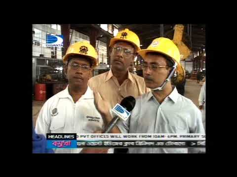 Diganta Television Story 2  khulna shipyard Largest Ship Building Workshop in Bangladesh