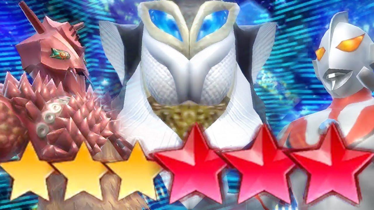 ズ ブリーダー 最強 ウルトラ バトル 怪獣