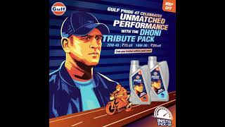 Limited edition Dhoni Tribute pack