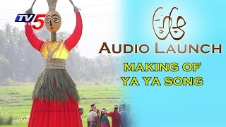 making-of-ya-ya-song-a-aa-audio-launch-nithin-samantha-trivikram-tv5-news