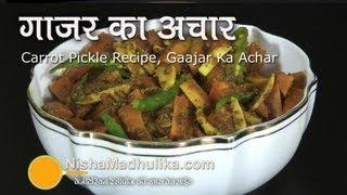 Carrot Pickle Recipe | Gajar Ka Achar