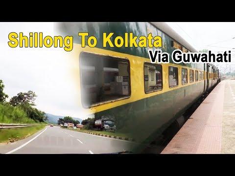 Shillong To Kolkata I Guwahati To Kolkata Train Journey I Indian Railways I Garib Rath Express thumbnail