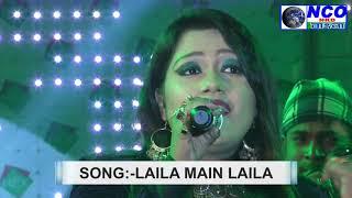 Gambar cover Laila Main Laila -  Raees   Shah Rukh Khan   Sunny Leone   Pawni Pandey   Ram Sampath