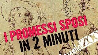 Noccioline #1 - I PROMESSI SPOSI in 2 MINUTI #ScuolaZoo