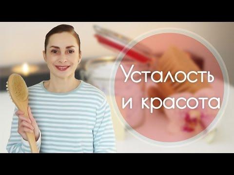 [УРОК] Макияж в школу, институт, на работу. Макияж на каждый день. Everyday Makeup. Видеоурок