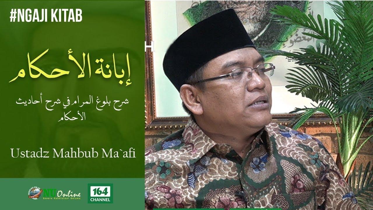 🔴 (LIVE) Kitab Ibanatul Ahkam. Hadist ke-72-73