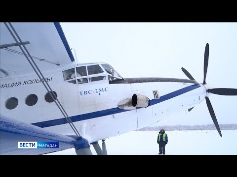 Новый для региона самолёт ТВС-2МС совершил свой первый пассажирский рейс