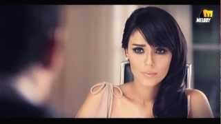 Download Amina - Ew'a T'oul Lehad / أمينة -  إوعى تقول لحد MP3 song and Music Video
