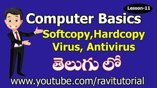 Computer Fundamentals Class-11 Tutorial
