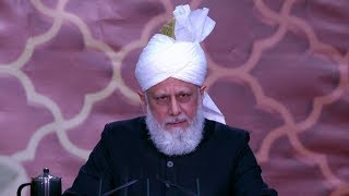Address at Peace Symposium UK 2017 by Khalifa of Islam