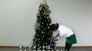 意外と知らない?プロが伝授するクリスマスツリーの飾り方