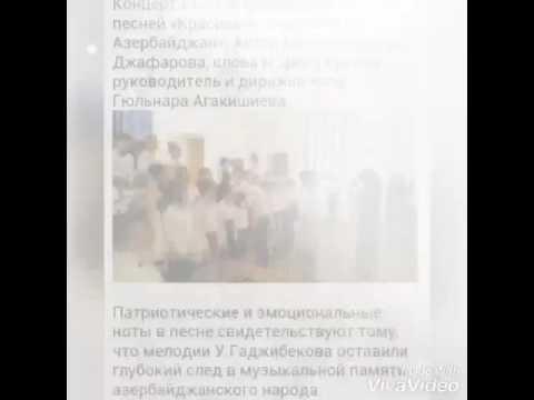 Ceferova Nergiz-