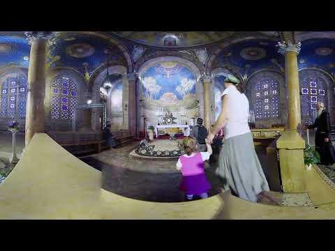 Basilica of the Agony  in Jerusalem