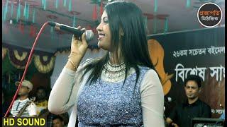 nagin-nagin-remix-hindi-song-mim-stage-song-live-concert-hindi-song-2019