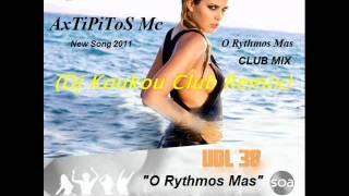 Axtipitos Mc - O Rythmos Mas(Dj Koukou Club Remix) HOUSE SONG 2011