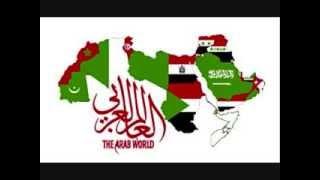 Al Watan Al Ackbar - The Greatest Country