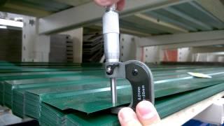 Очередной рейд по строительным магазинам(, 2015-06-13T05:03:32.000Z)