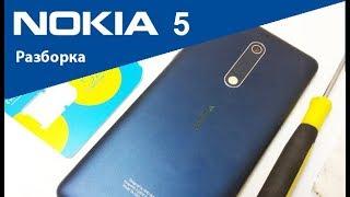 Розбирання Nokia 5. Ремонт Nokia 5 - не працює камера | Mobline