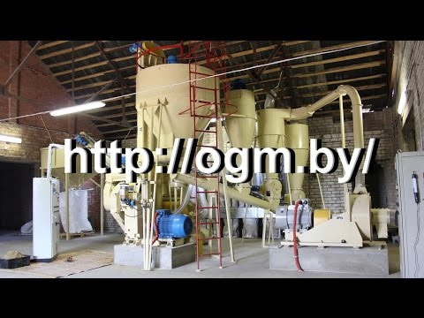 Pellet mill, Pellet press,  Animal Feed Pellet Making Machine