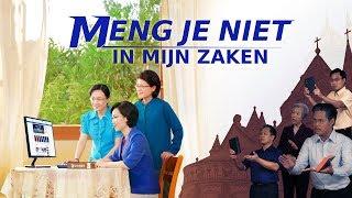 Christelijke film 'Meng je niet in mijn zaken' Wie weerhoudt me het koninkrijk van de hemel binnen te gaan? (Trailer)