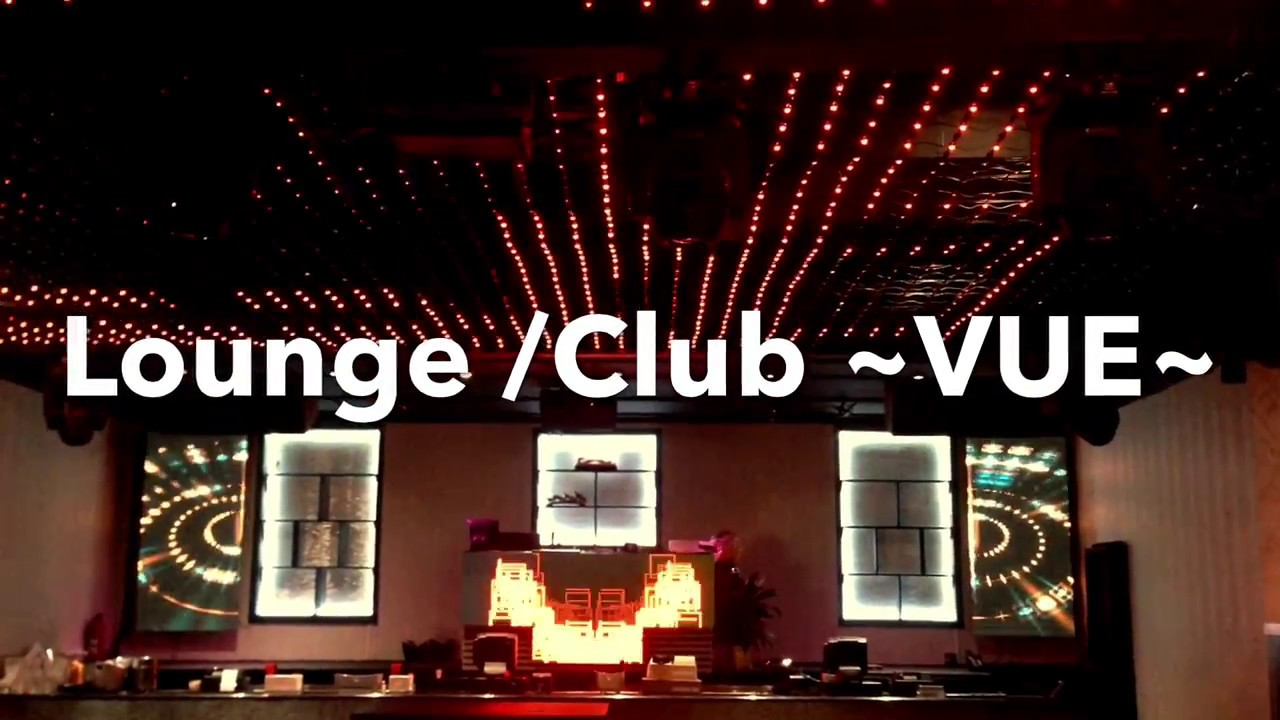 Club VUE - LED ceiling and stage screens - YouTube
