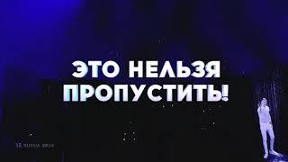 ПРЕМИЯ МУЗ-ТВ 2019 | СЕРГЕЙ ЛАЗАРЕВ SCREAM