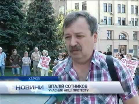 В Харькове матери...