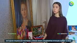 Потеряли горизонт: названа вероятная причина крушения Ту-154 под Сочи