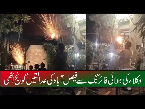 Lawyers resort to jubilant firing after victory in Faisalabad DBA