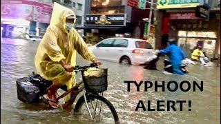 緊急Vlog:颱風丹娜絲 - 街道成河 | EMERGENCY! TYPHOON DANAS - THE STREET BECAME A RIVER!