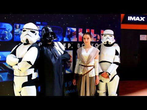 """Курские фанаты """"Звёздных войн"""" отметили премьеру в """"Синема-5"""""""