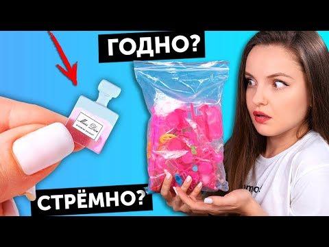 100 (!) товаров для кукол 🌟ГОДНО Али СТРЕМНО? #52: проверка товаров с AliExpress | Покупки из Китая