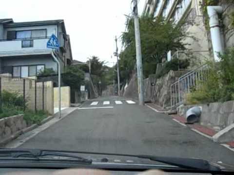 2006.10.07 Nagamine Kobe