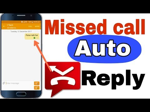Missed call auto reply /By Technical Hindi Study