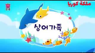 اغنية كورية للاطفال جميلة جدا