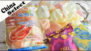 【China Select】 Shrimp snack 【海外シリーズ★中国】サクサク食感!龍蝦片 エビせん【作り方】