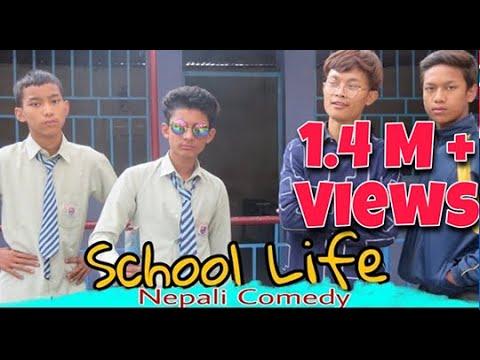 School Life | Ganesh GD